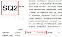 奥迪SQ2将于今年年底发布有望明年进入国内市场