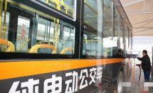 山西临汾市区公交全换为纯电动