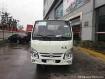 直降0.2万元宁波小福星S载货车促销中