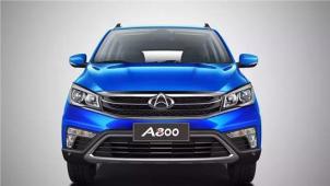 长安欧尚A800将于31日正式上市,开拓MPV新蓝海