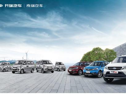 销量同比增长52%,开瑞汽车7月成绩喜人