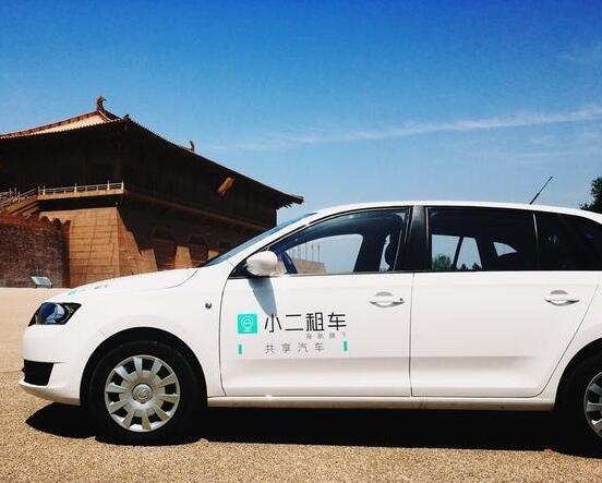 共享汽车大时代开启 小二租车引领共享风潮