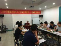"""更权威重汽在杭州来了场""""不常规""""的选拔赛"""