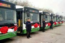 公交纯电动化步伐迫近,河北邯郸将实现全覆盖