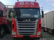 直降1.0万元杭州格尔发A5载货车促销中