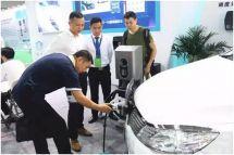 中国最大充电设备展8月23上海举行全产业链品牌汇聚