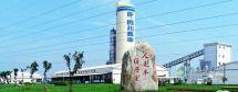 四川美丰上半年车用尿素销售2.36万吨