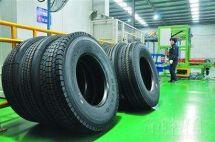 全球轮胎资产大整合中国企业实力惊人