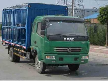 HFC5202CCQKR1LT型禽畜运输车燃油公告参数