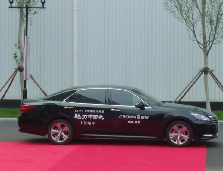一汽丰田CROWN皇冠助力《魅力中国城》克拉玛依&湛江之战
