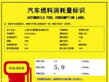 荣威RX3或11月上市搭1.3T/1.6L发动机