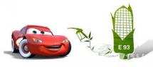 乙醇汽油政策春风来袭,应用前景如何?