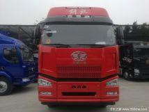 仅售32万元佛山解放J6P载货车促销中