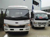 回馈用户武汉开瑞绿卡C载货车钜惠0.1万