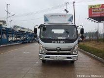 钜惠0.6万元永州奥铃CTS载货车促销中