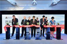 麦格纳新设工程中心持续扩张中国业务