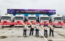 一次购车5台重庆巨咖牵引车交车仪式