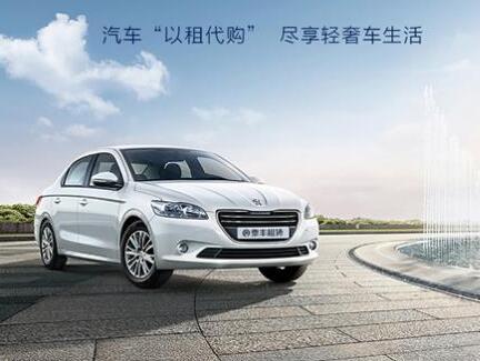 坚持新发展理念 优信开创中国二手车行业新格局