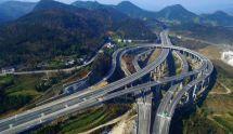 四川高速国庆限行这些时间货车不要走高速