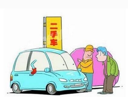 宜拍德二手车进入线下市场 首家体验店落户北京