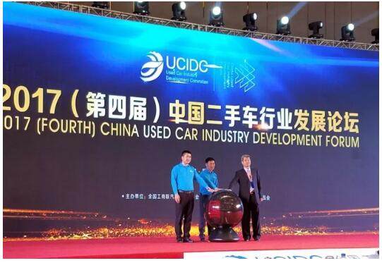 优信彭惟廉:二手车行业发展之道在于赢得消费者信任