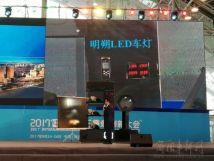 东旭光电:石墨烯LED车灯将用于新能源客车