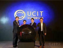 大陆与联通智网科技合资公司正式挂牌成立