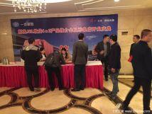 订车27台重庆解放J6L载货车上市发布会