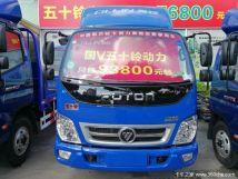 仅售8.2万元中山奥铃TX载货车促销中