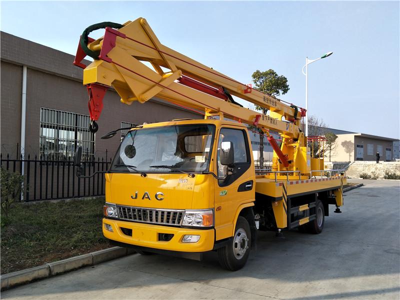 18米高空作业车--江淮18米高空作业车价格|报价
