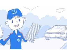 大众汽车保养常识,春季保养四大误区你中招了吗?