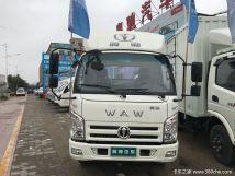 仅售7.68万元中山奥驰V2载货车促销中