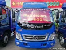 新车促销中山奥铃TX载货车现售8.5万元