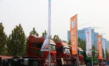 相聚郑州见证联合卡车8周年风雨历程