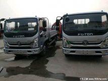 让利促销海口奥铃TX载货车现售9.68万