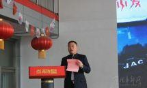 入京第一年便获批量大单百辆江淮格尔发K5交付客户