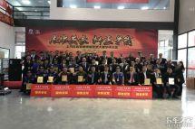 2017上汽红岩武汉地区营销技能比武大赛