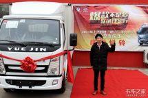 刘进:80后从货车司机到老板的创业之路