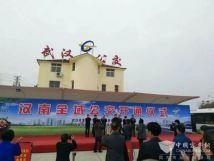 武汉汉南:50辆开沃纯电动公交批量投入运营
