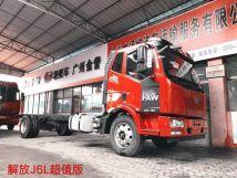 新车促销解放J6L载货车现售13.68万元