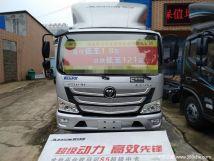 仅售14.33万海口欧马可S3载货车促销中
