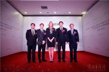 安道拓宣布在华新设合资企业