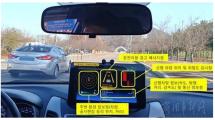LG电子成功研发LTE自动驾驶汽车技术