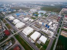 巴斯夫新汽车涂料装置在上海建成投产