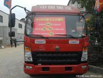 回馈用户杭州悍将载货车钜惠1.22万元