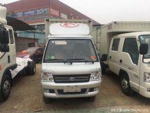 仅售4.18万元吉安驭菱载货车火爆促销