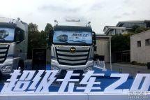 再升级更强大福田第二代超级卡车来了