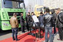 惠战双十二汉马H7新产品走进沭阳
