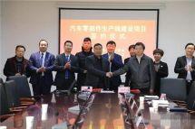 投资1亿元的汽车零部件项目落户蔡家坡