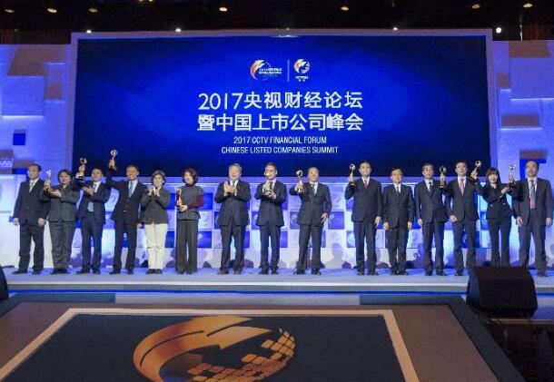 """强创新,高成长,上汽蝉联""""CCTV中国十佳上市公司""""称号"""